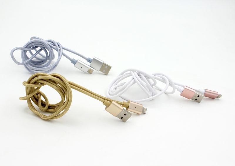 磁吸数据线厂家是如何生产高质量的磁吸数据线