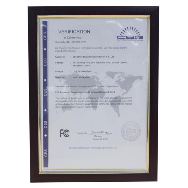 产品FC认证