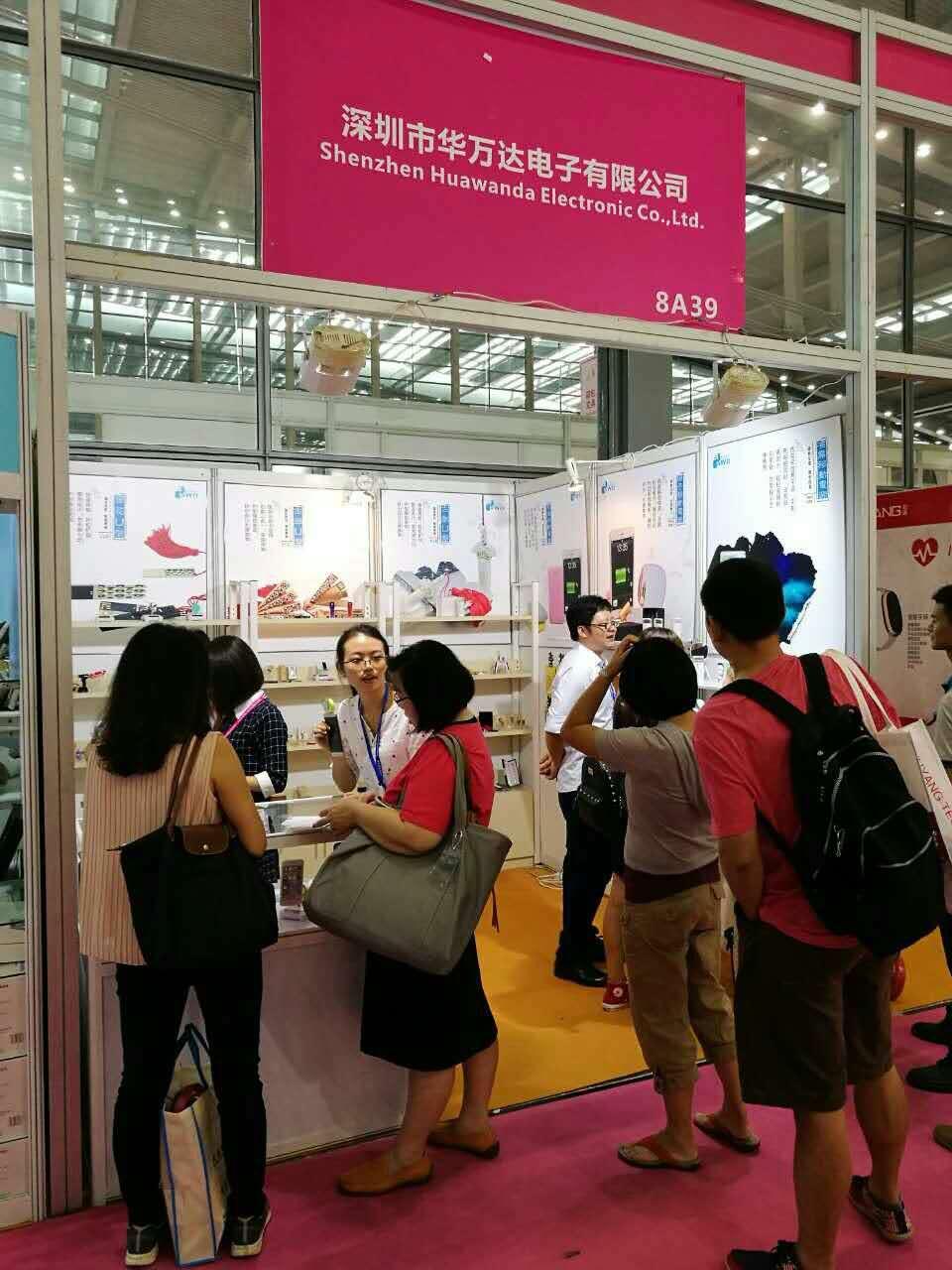 一场完美的邂逅竟在深圳会展中心