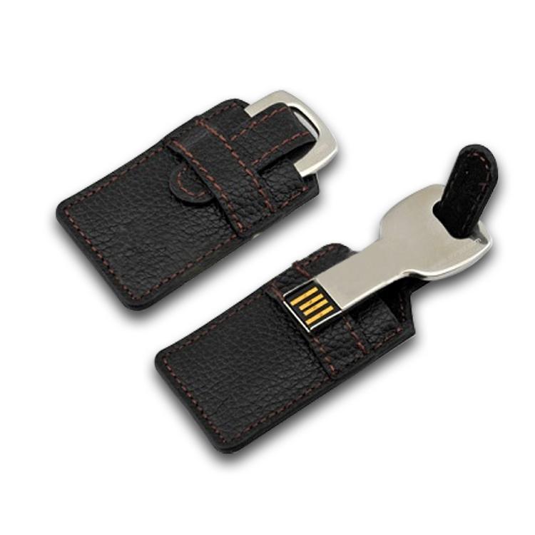 皮套钥匙U盘H2834A