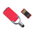 手机支架U盘H4101